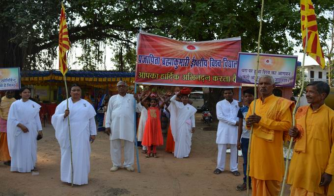 Ramanujganj, Chhattisgarh
